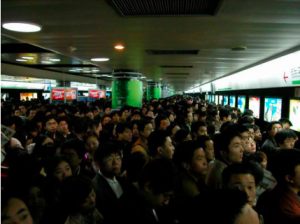 cin-metro