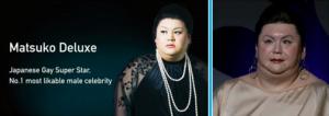 matsuko-deluxe-brand-talks